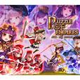 【事前登録まとめ】新作パズル戦略ゲーム『パズルオブエンパイア』が予約受付中