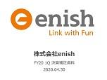 enish、第1四半期は新作貢献で2ケタ増収も営業赤字続く