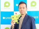 次は「世界中の人々に驚きを届ける」…ポケラボ・前田社長にインタビュー