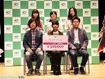 ボルテージ、「第4回 恋愛ドラマアプリシナリオ・イラスト大賞」授賞式を開催
