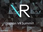 世界のVR業界のトップが集まったJapan VR Summitを徹底取材