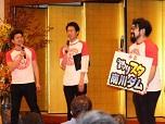 『釣り★スタ』10周年記念ファン感謝イベントをレポート