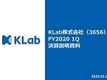 KLab、戦略転換の最中の第1四半期決算