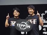 ガンホーとカプコンが新作『TEPPEN』を日本&アジアでもリリース!