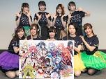 アニメ化PJや新要素の追加が発表となった天華百剣 -斬-』2周年記念イベント