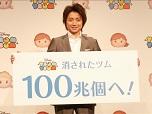藤原竜也さんが登場した『LINE:ディズニー ツムツム』の新CM発表会