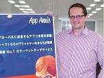 App AnnieのCEOに訊くゲームアプリ市場の未来 15年のトレンドは?