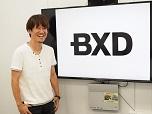 """BXD手塚社長がHTML5 プラットフォームで目指す""""第三の道"""" とは"""