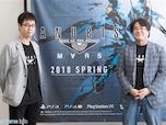 『ANUBIS』開発キーマンに直撃…KONAMI×Cygamesインタビュー