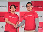 国内最大のオンラインゲームパブリッシャーを目指すGameBank設立発表会
