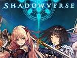 Cygamesが贈る大人気TCG『Shadowverse』特集を開始!