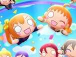 「ラブライブ!」シリーズ初のパズルゲーム『ぷちぐるラブライブ!』をレビュー