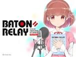 i-tron社の新世代声優ヒロインプロジェクト『BATON=RELAY』とは
