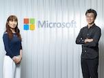 Microsoft Azureで実現するクリエイティブなゲーム開発環境とは