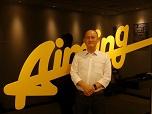 Aiming椎葉社長が語る2015年上半期のスマートフォンゲーム市場