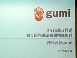 【gumi決算説明会】1Qは『ブレフロ』の落ち込みで減収・赤字幅拡大