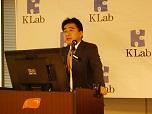KLab決算説明会 スクフェス好調で3Q過去最高益 来期成長への布石も着々