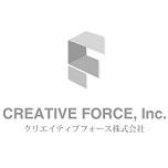 クリエイティブフォース株式会社