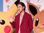 『Pokémon GO』新CM発表会に佐藤健さん登場