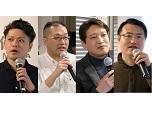 Metapsセミナー 中国・台湾・韓国アプリ市場の最新事情が明らかに