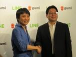 LINEとgumiが資本業務提携…投資ファンド設立でスタートアップ企業を支援