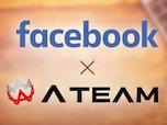 エイチーム、Facebookと共同のスマホプロモーションセミナーを開催