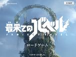 コロプラのソロ専用RPG『最果てのバベル』β版をレビュー