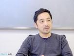KLab森田氏が語る世界規模のユーザーコミュニケーションと新たな挑戦