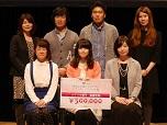 ボルテージ、「恋愛ドラマアプリシナリオ・イラスト大賞」授賞式を開催