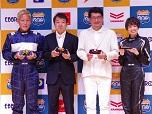 『ランナバウト・コンボイ』発表会レポート 南明奈さんがレーサー衣装で登場