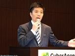 サイバーエージェント決算説明会 AbemaTVは立ち上がり順調だが収益化は先