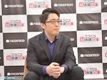 LogicLinks新サービス発表会…立ち上げ経緯と展望を春田氏に訊く