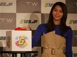 HTML5プラットフォーム「G123.jp」のイベントに傳谷英里香さんが登場