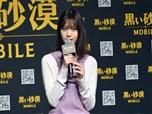 『黒い砂漠モバイル』発表会レポート 元乃木坂46西野七瀬さんが新CMに出演!