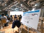 セミナー「ゲーム&VR向けリアルタイム通信エンジンの新しい選択肢」をレポート