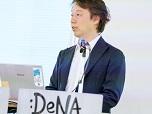 DeNA決算説明会 4Q減益も ゲーム事業はアプリ・ブラウザとも伸長