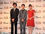 武豊騎手と大島麻衣さんが登場した『ダービーストーリーズ』発表会