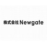 株式会社Newgate