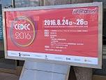 CEDEC2016セッションレポートまとめ