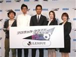 川口能活さんも登場した『サカつくRTW』Jリーグモード発表会をレポート