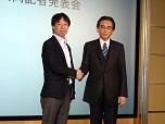 任天堂とDeNAの共同記者発表会レポート【質疑応答含む詳報】