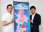 GameBank椎野氏&ウゴカス佐々木氏が語る「コミュニケーション」