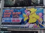 東京ゲームショウの記事はこちらをチェック