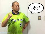 """【連載】-活人研- 第40回「""""いま""""やるべきこと」"""