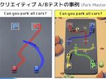 【セミナーレポート】ハイパーカジュアルゲームをスケールさせるには?