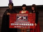 【イベントレポート】ブロッコリー、人気TCG『Z/X』のイベントを開催
