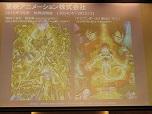 東映アニメ決算説明会 新TVアニメなど今期は「ドラゴンボール」関連が活発化