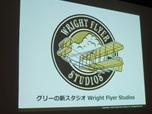 開発をネイティブへシフト…Wright Flyer Studiosが語る未来