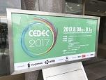 CEDEC2017が開幕 注目のモバイルゲームのセッションをレポート!
