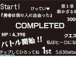 ちょうどいい文字を、ちょうどいい価格で提供する「mojimo-game」とは